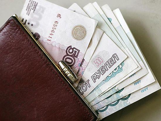 Станут ли больше зарплаты владимирцев?