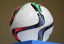 Хорватия - Португалия - 0:1: пиренейцы прошли в 1/4 финала на Евро-2016. Онлайн - трансляция