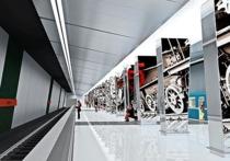 Новые станции метро оформят со стереоэффектом
