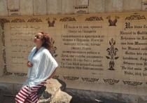 Как я работала няней в Израиле