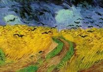 Подмосковных птиц накормят картинами Ван Гога и Моне