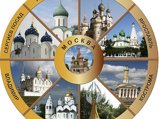 ВСуздале стартовало празднование 50-летия «Золотого кольца России»