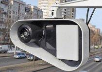 Как камеры видеофиксации нарушений приучают к дисциплине водителей