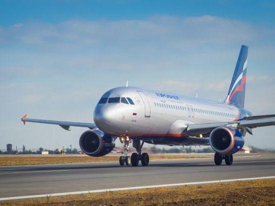 Авиакомпания «Россия» назвала самолет в честь города Владимира
