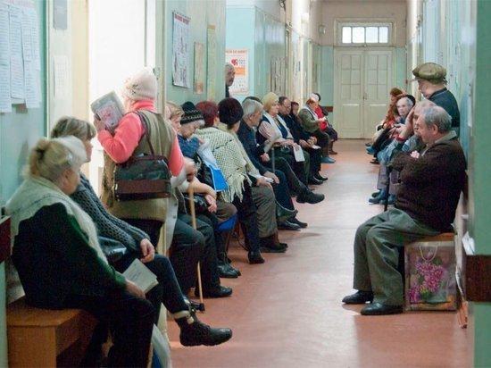записаться к врачу московская область город владимир