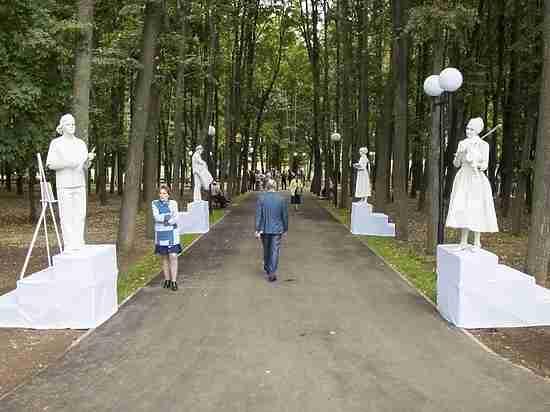 Где погулять во Владимире осенью