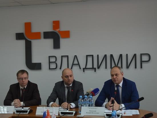 Владимирский филиал «Т Плюс»: тепло пришло по графику