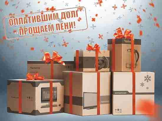 Стартует традиционная новогодняя акция от «ЭнергосбыТ Плюс»