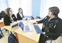 Специалисты рассказали о новых возможностях «Московской электронной школы»