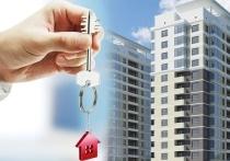 Особенности региональной ипотеки